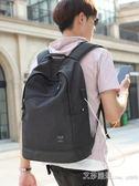HK男士後背包時尚休閒背包15.6寸電腦包大容量高中生大學生書包男 艾莎嚴選