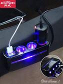 點煙器一拖三多功能轉接多用插頭USB汽車一拖二轉換器車載充電器  one shoes
