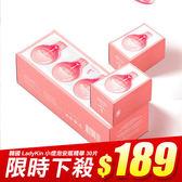 韓國 LadyKin 小燈泡安瓶精華 (2mlx30片) 盒裝 小燈泡精華 精華 精華液 安瓶