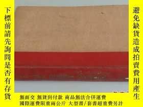 二手書博民逛書店血漿罕見白:分離、特性和功能(卷一)(英文)Y5919