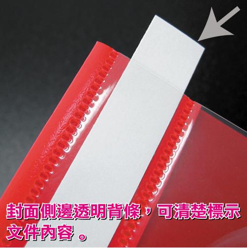 7折 HFPWP (10入) 二孔文件夾上板透明下版不透明 LW320-10
