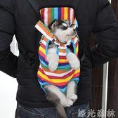寵物胸前包貓包寵物包外出便攜狗包雙肩狗狗寵物包貓狗袋狗狗背包igo綠光森林