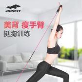 彈力繩健身女瑜伽家用拉力繩瘦手臂胳膊拉力帶力量訓練器運動器材 台北日光