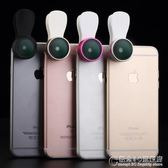 手機鏡頭iphone6s超廣角微距魚眼三合一套裝高清攝像頭通用 概念3C旗艦店