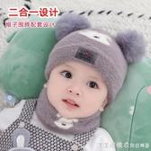 嬰兒帽子秋冬純棉加絨新生嬰幼兒男寶寶帽可愛超萌韓版兒童帽冬季 漾美眉韓衣