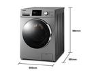 《Panasonic 國際牌》12公斤 變頻洗脫烘滾筒洗衣機 NA-V120HDH-G (晶漾銀)