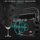 音箱 手提廣場舞音響戶外藍芽便攜式小型音箱播放器無線話筒K歌 非凡小鋪 JD