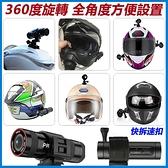 mio B53U BIKEM C300 SJCAM sj2000 m530摩托車行車紀錄器支架子固定座機車行車紀錄器支架