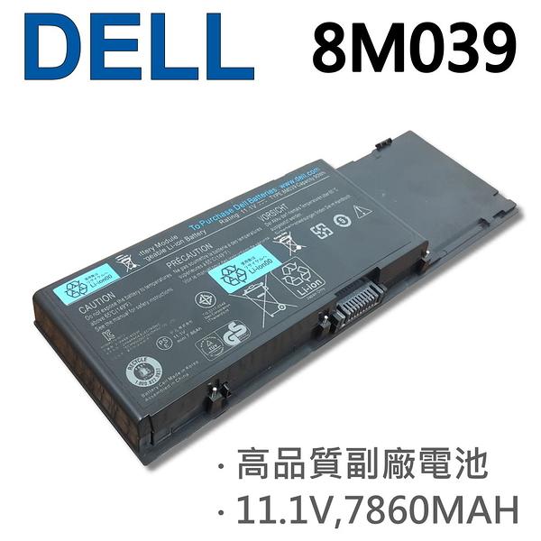DELL 9芯 8M039 日系電芯 電池 DELL Precision Mobile WorkStation
