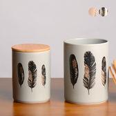 陶瓷密封罐 茶葉罐 中款《SV8313》快樂生活網