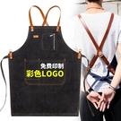 牛仔圍裙韓版美發咖啡奶茶店服務員工作服男女工裝定制印logo繡字 快速出貨