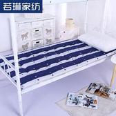 新年鉅惠學生床墊單人0.9m宿舍上下鋪1.0米寢室90cm單人床100海綿加厚 東京衣櫃