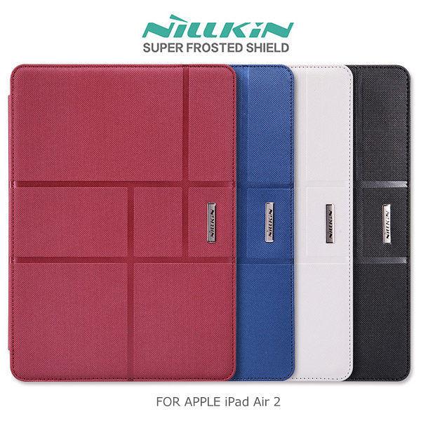NILLKIN APPLE iPad Air 2 新皮士維度系列皮套 休眠支架防水平板保護套