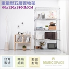 【M.S.魔法空間】60x120x180...