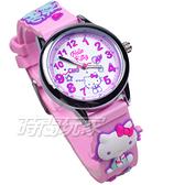 HELLO KITTY 凱蒂貓 甜心夢鄉 俏麗腕錶 立體矽膠錶帶 粉紅色 女錶 KT075LWPP