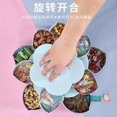 水果盤 歐式創意多功能雙層旋轉糖果盒干果糖盒分格帶蓋花瓣果盤婚慶用品【快速出貨】