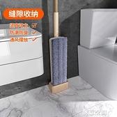 免手洗拖把家用一拖凈干濕兩用吸水拖布大號木板懶人墩布拖地神器NMS【創意新品】