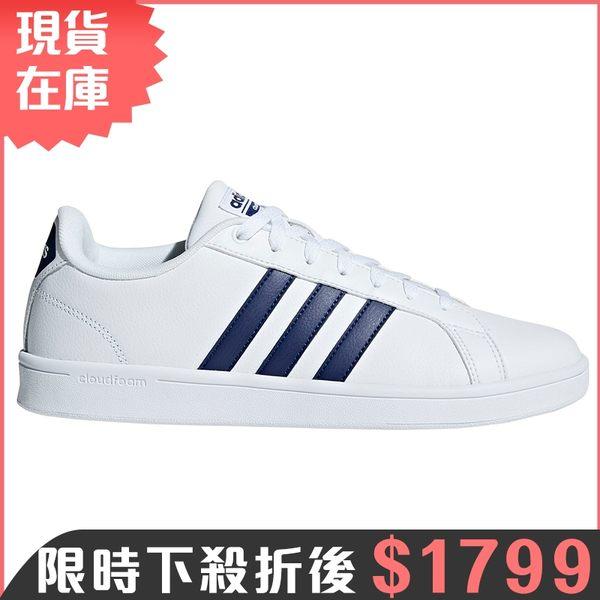 ★現貨在庫★ Adidas CF ADVANTAGE 男鞋 慢跑 休閒 板鞋 軟底 白 深藍【運動世界】 B43648