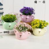 田園清新創意陶瓷花瓶仿真綠植盆栽