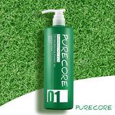 【專區第二件0元】PURECORE皮蔻爾 零油力微酸循環洗髮露 750ml 控油【BG Shop】