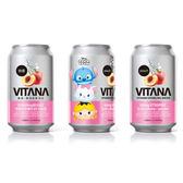 【VITANA】維泉維他命氣泡水桃香口味330ml ◆86小舖 ◆