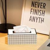 have簡約創意面紙盒歐式客廳面紙盒家用餐巾紙抽盒多功能收納盒台秋節88折