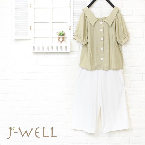 J-WELL 小資女襯衫領上衣寬褲二件組 (組合A71 8J1547綠+8J1503白)