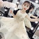 女童洋裝夏裝2021新款兒童網紅洋氣公主...