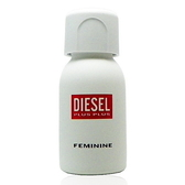 Diesel Plus Plus Feminine 牛奶瓶女性淡香水 75ml 無外盒包裝
