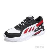 運動鞋男跑步鞋秋季新款男鞋子ins超火的鞋子 男潮鞋學生休閒板鞋『艾麗花園』