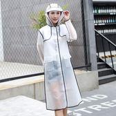 單人旅游透明雨衣 成人徒步男女式學生風格時尚風衣長款雨披  全館免運