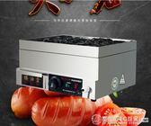 華欣商用方形電熱火山石烤腸機家用小型台灣熱狗機烤腸機帶玻璃罩   (圖拉斯)