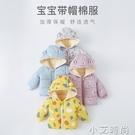 嬰兒秋冬棉衣兒童羽絨棉服男童女童寶寶冬季...