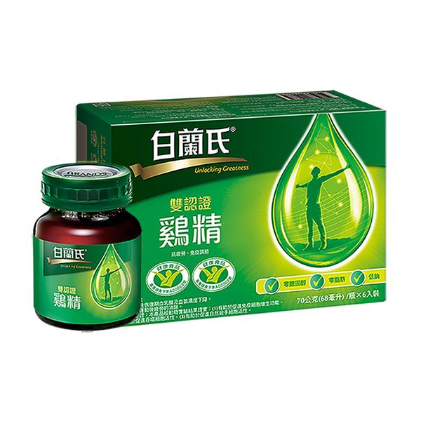 白蘭氏 雙認證雞精(70gx6瓶)-補充體力必備 提升代謝 14004417