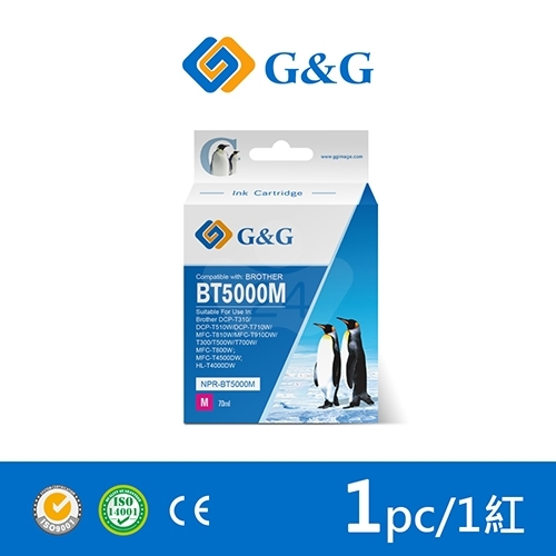 【G&G】for Brother BT5000M/70ml 紅色相容連供墨水/適用 DCP-T300/DCP-T500W/DCP-T700W