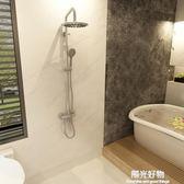 淋浴花灑套裝全銅升降手持冷熱龍頭衛生間淋浴器套裝高端洗澡 全館9折igo