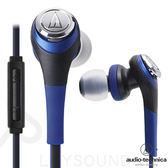 鐵三角耳機 ATH-CKS550i 藍色 iOS系統 可通話 重低音 耳道式耳機 (CKS55Xi 後繼)