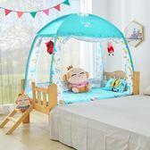 兒童床蚊帳男孩88×168 100×180三門嬰兒拼接床65×120 80×150     麻吉鋪