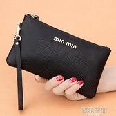真皮手拿包女錢包長款2021新款簡約牛皮手包零錢包皮夾小包手抓包 【韓語空間】