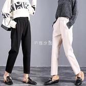 哈倫褲 哈倫褲女新款韓版高腰顯瘦直筒蘿卜寬松休閒毛呢長褲 快速出貨