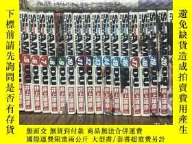 二手書博民逛書店灌籃高手罕見完全版 日版 初版Y428836 井上雄彥 集英社