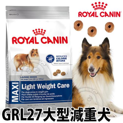 【培菓幸福寵物專營店】法國皇家GRL27大型減重犬飼料13kg