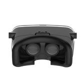 虛擬現實3D眼鏡頭戴式全息游戲頭盔VR-BOX