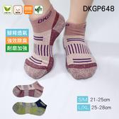 《DKGP648》運動除臭踝襪 強效除臭 奈米除臭抗菌纖維 短踝襪 除臭襪 運動襪