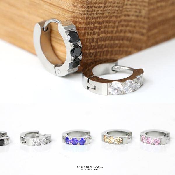 耳環 多色三鑽圓圈鋼製耳環ND641