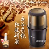 磨粉機家用小型干磨打粉機五谷雜糧豆芝麻咖啡研磨粉碎機