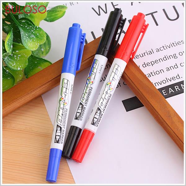 《不囉唆》雙頭記號筆油性記號筆XL-166 油性筆/極細/辦公室/文具(可挑色/款)【A423687】