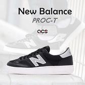 New Balance 休閒鞋 NB PROCT-C 黑 銀 男鞋 女鞋 韓系 運動鞋【ACS】 PROCTCABD