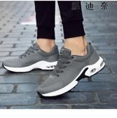 休閒鞋運動潮鞋防臭網鞋板鞋百搭球鞋