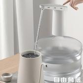 桶裝水抽水器 電動家用礦泉飲水機 桶裝水上水器 按壓自動出水壓水器 自由角落